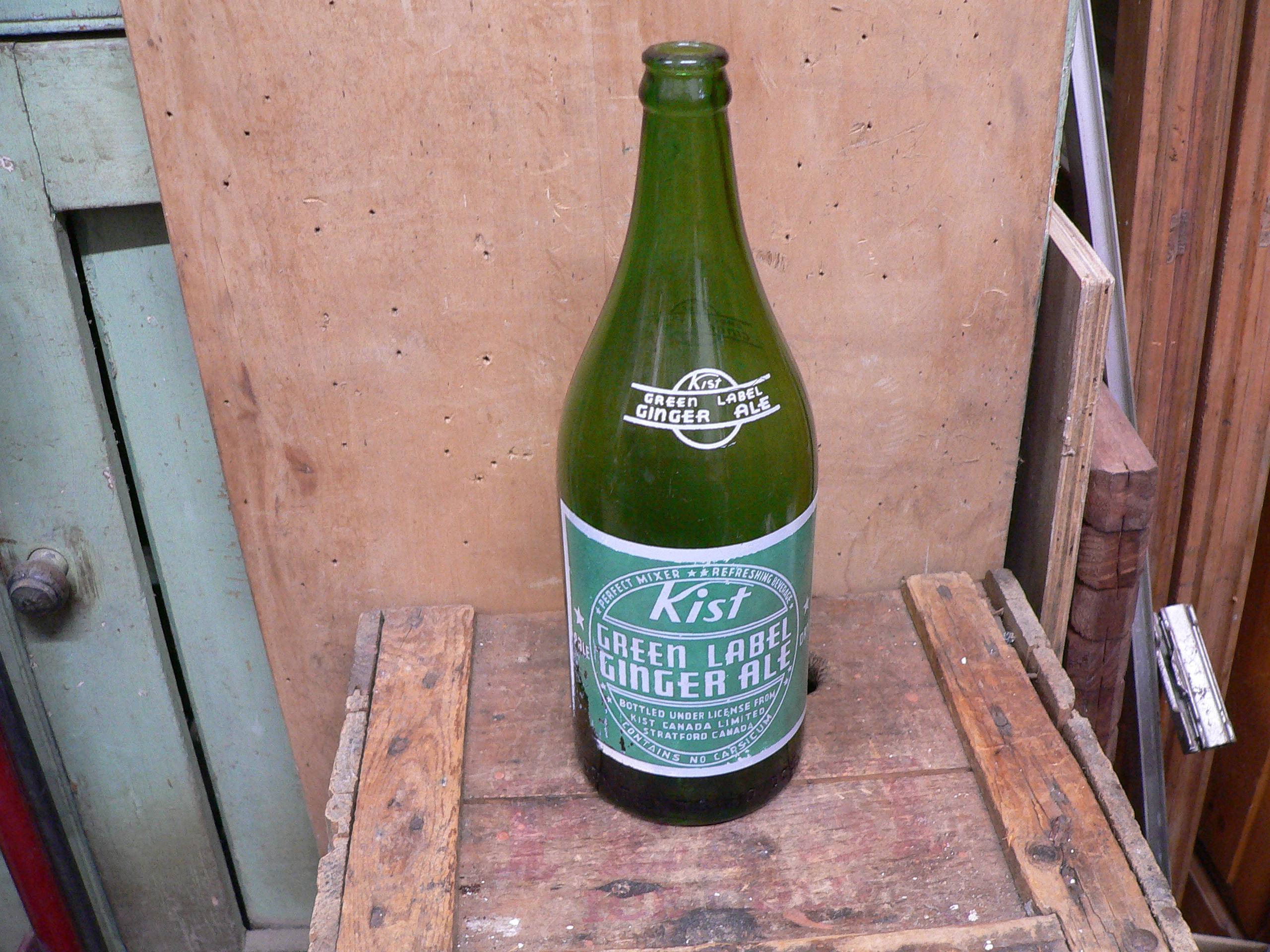 Bouteille antique kist # 6097.1