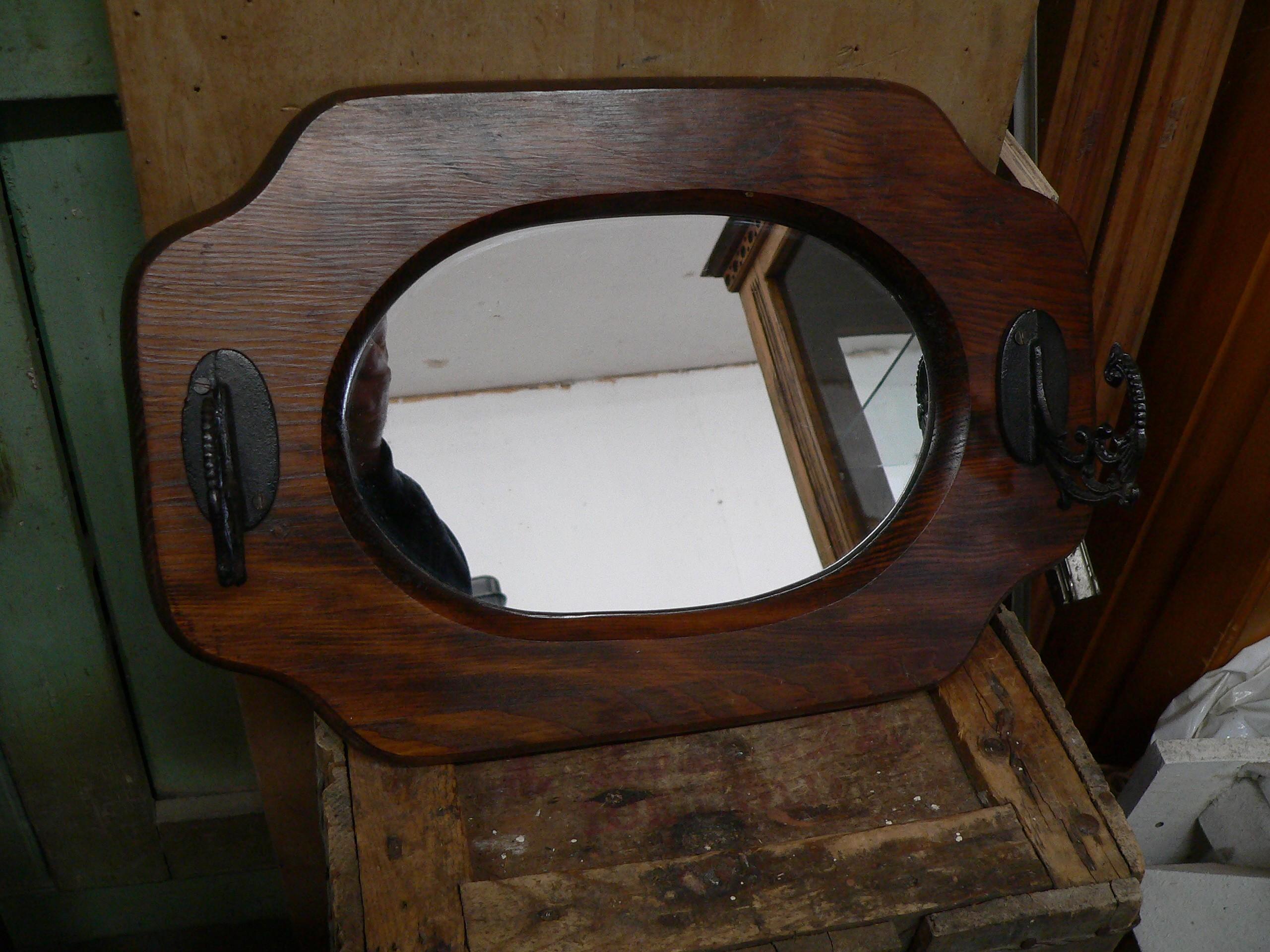 Miroir style antique # 6047